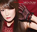 【Amazon.co.jp限定】Light For The Ages - 35th Anniversary Best ~Fan's Selection -(CD)(通常盤)(クリアファイル C ver.付)