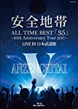 ALL TIME BEST「35」~35th Anniversary Tour 2017~LIVE IN 日本武道館<Blu-ray data-recalc-dims=