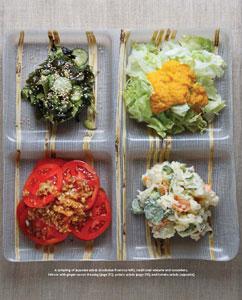 Japanese Style Tarter Sauce and Tomato Salada