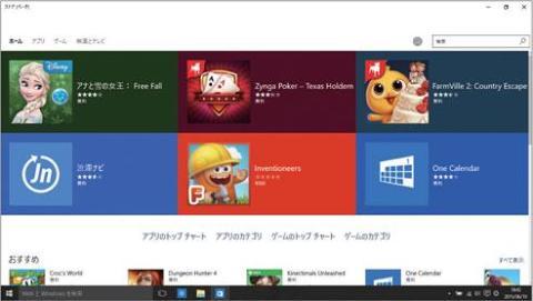 Microsoft Windows 10 Home 32bit/64bit 日本語版 (旧商品)|USBフラッシュドライブ