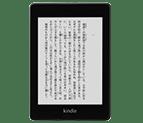Kindle Paperwhite (Newモデル)