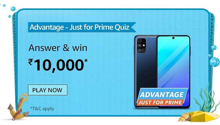 Advantage Just For Prime Quiz