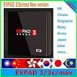 한국 日本 台湾 中国台 Malay (Tv Box Black)