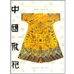 Chinese robes [hardcover]
