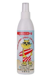 kunduchi-catnip-spray-2-x-845-ounce