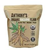 Anthony's Organic Cassava Flour (2lbs), Batch Tested Gluten-Free, Vegan, Non-GMO