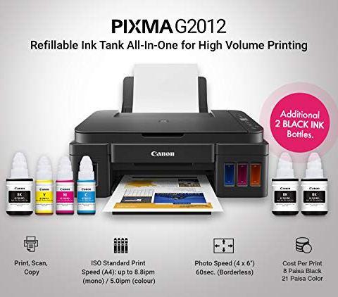 Canon-Pixma-G2012-All-in-One-Ink-Tank-Colour-Printer-Black
