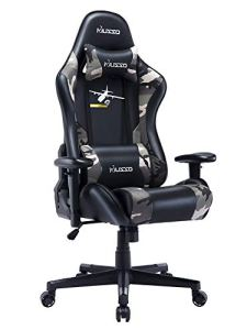 HugHouse Musso Series Ergonomic Gaming Chair Adjustable Esports chair, Large Size Premium PU Leather High-Back Executive Office Chair, Camouflage Pattern A