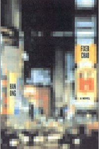Fixer Chao Book Cover