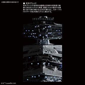 Bandai-Spirits-Hobby-Star-Wars-15000-Star-Destroyer-Lighting-Model-Limited-Ver-Star-Wars-Grey-Model