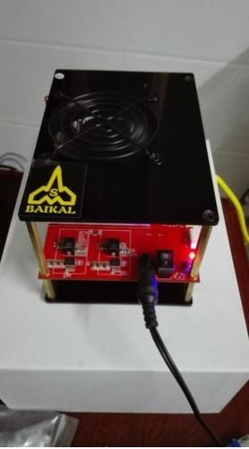 Baikal X11 MINER 150M 40W DASH miner include power supply DASH mining machine