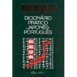 Michaelis. Dicionário Prático Japones-Português