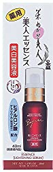 Komenuka Bijin Essence Whitening Serum with Rice Bran