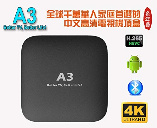 2019 Newest A3 4K Ultra Edition TV BOX The best TV BOX for watching Mandarin Chinese & Cantonese HK live channels & Movies OVER 130 HD LIVE CHANNEL AND 1000s of movies