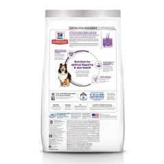 Hills-Science-Diet-Dry-Dog-Food-Adult-Sensitive-Stomach-Skin-Chicken-Recipe