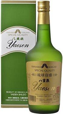 Yaesen Green Bottle