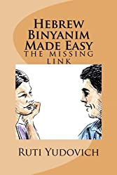 Hebrew Binyanim Made Easy: The missing link (Hebrew Edition)