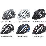 Giro Athlon Mountain Bike Helmet (Small, Matte/Gloss Titanium)