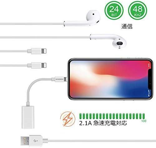 iPhone イヤホン 変換ケーブル lightning 充電 イヤホン 同時 二股接続ケーブル ライトニング イヤホン 変換アダプタ 通話可能 音楽調節 アップル純正品素材やチップを採用 iPhone11/ iPhoneXs/Xs max/Xr/8/8plus/7/7plus(IOS12、13対応)