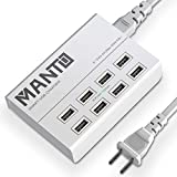 USB Charger Station MANTO 50W 8-Port Fast Cell Phone Desktop Charging Dock with 5ft Power Cord for Multi Devices - White