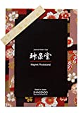 SHINSENDO Japanese-Style Photo Stand of Gorgeous Kimono Fabric. Picture Frames. Display Photos and Postcards Using Magnets. Pattern Name is red Cherry