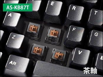 Archiss Cherry茶軸 英語ASCII配列テンキーレスメカニカルキーボード USB&PS/2両対応 AS-KB87T