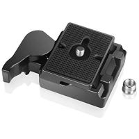 UTEBIT 323 RC2 Quick Release Plate Compatible for Manfrotto 200PL-14 QR Plates Adapter with Rapid Connect Clamp and 1/4…