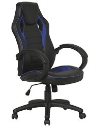 Giantex Ergonomic Gaming Chair with Sport PU Leather, High Back Racing Style Office Chair, Task Swivel Executive Computer Chair (White & Black)