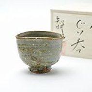 Guinomi Sake cup made by Tomoaki Kaneta.