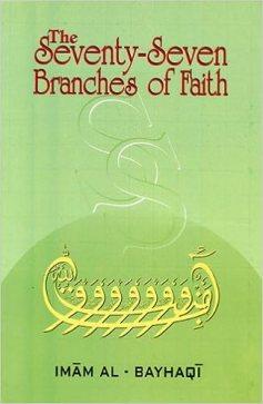 islamic spirituality books-seventy seven braches of faith