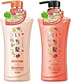 ICHIKAMI Soft Moisture (NEW2017!) Shampoo & conditioner Set (Orange