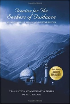 islamic spirituality books