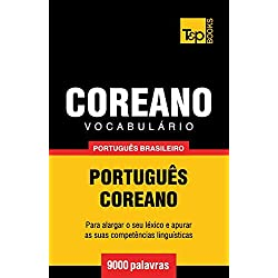 Vocabulário Português Brasileiro-Coreano - 9000 Palavras
