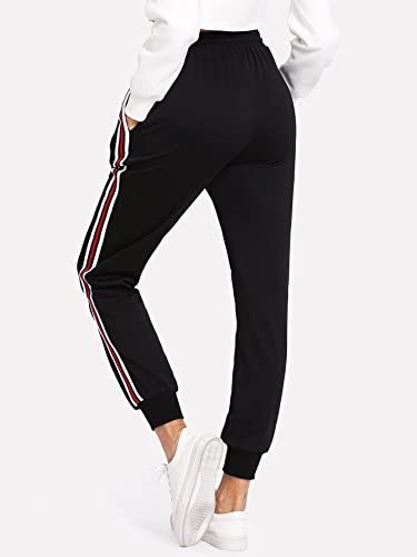 SweatyRocks Women's Drawstring Waist Athletic Sweatpants Jogger Pants with Pocket 2