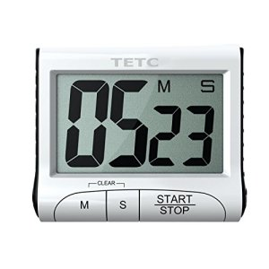 ETIME Magnetic Digital Kitchen Timer-Silver