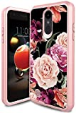LG Aristo 2 Plus Case, LG Rebel 3 Phone Case, LG Aristo 2 Case, LG Tribute Dynasty Case, LG Zone 4 Case PURSQ Slim Dual Layer Hybrid Shockproof Defender Protective Armor Cover (Rose Gold-1)