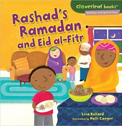 eid gift kids
