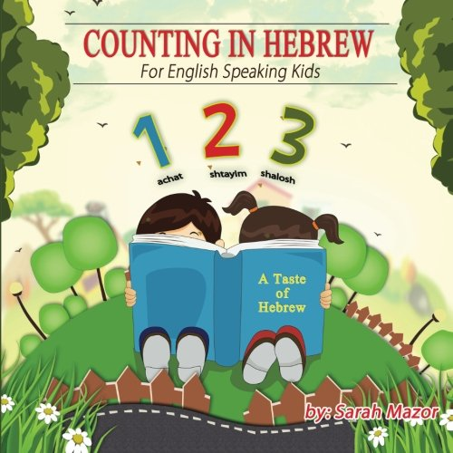 Counting in Hebrew for English Speaking Kids (A Taste of Hebrew for English Speaking Kids) (Volume 2)