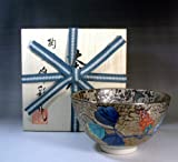 Arita - Imari | green tea bowl - tea utensils | Platinum Aya kudzu picture tea cup Fujii NishikiAya