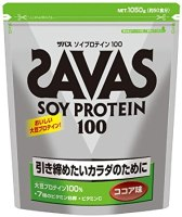 ザバス ソイプロテイン100 ココア味(50食分) 1,050g