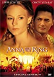 Anna And The King poster thumbnail