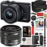 Canon EOS M200 Mirrorless Digital Camera 4K with EF-M 15-45mm f/3.5-6.3 is STM Lens Kit (Black) 3699C009 Bundle with Deco Gear Gadget Bag Case + Monopod + 64GB Memory Card + Software and Accessories