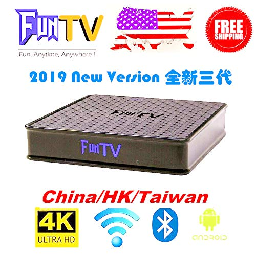 GWY-TECH 2019 Newest Joy Box FunTV 3 Gen Chinese, Hong Kong and Taiwan, Japanese and Korean, European and American TV/TV Series/Movies/Variety Shows/Sports/Cartoons/Documentaries