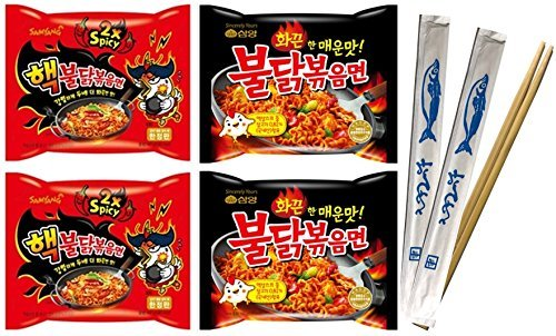 Amazon.com : Samyang 2X Spicy Hot Chicken Flavor Ramen Spicy Noodles 4 Pack  With Fish Logo Chopsticks 2Pcs (Ori2-Hack2) : Grocery & Gourmet Food