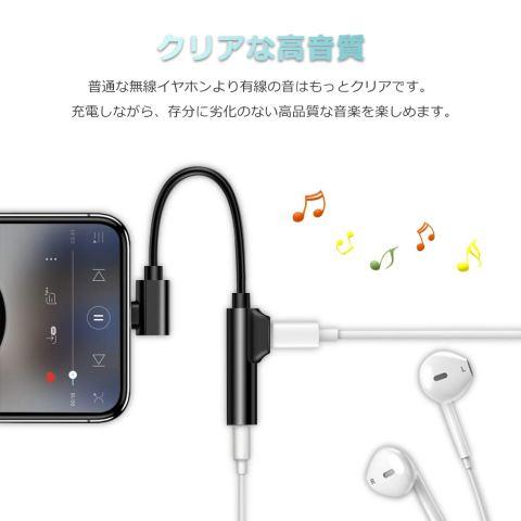 Faytun iPhone充電イヤホン 変換アダプタ 3.5mmイヤホンコネクタ【2018最新版】超軽量/携帯性 急速充電しながらイヤホン使える! iPhone Xs/iPhone Xs Max/iPhone XR/ iPhone7 / 7Plus / 8 / 8Plus / X 対応