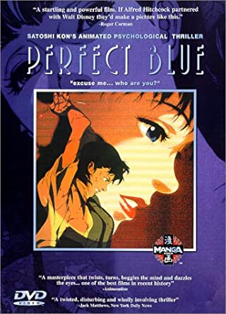 Image result for anime movie perfect blue