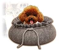 【K-JOY】 暖か 小型ペット 犬 猫 室内 ツボ型 かわいいペットハウス ベッド クッション カラビナ付 F291 (GRAY)