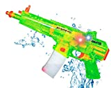 Liberty Imports Battery Operated Motorized Automatic Electric Super Water Gun Soaker Blaster (Green (MP5))