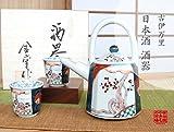 ARITAYAKI High GradeJapanese Sake Set Made in Japan Traditional Japanese Crafts