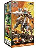Pokemon cards Sun & Moon 'Sun Collection' Booster Box (30 pack) / Korean Ver